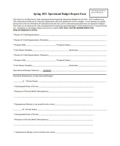 simple budget request form