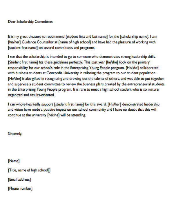 student recommendation letter for scholarship sample juve
