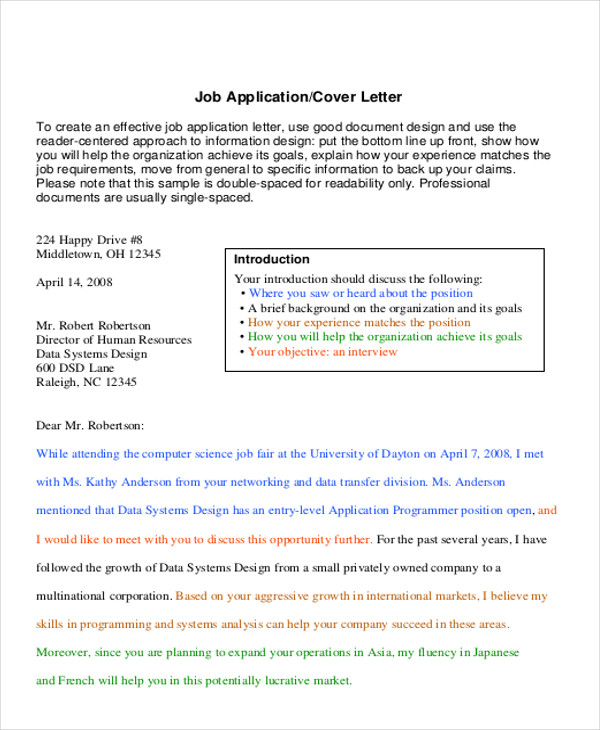 job application cover letter