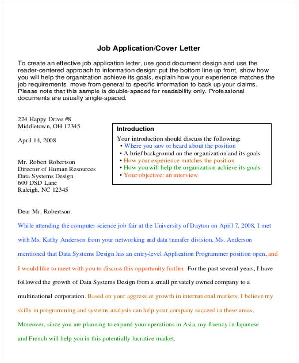 job solicitation letter