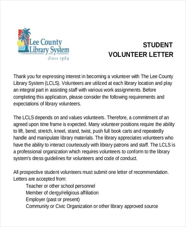 student volunteer letter