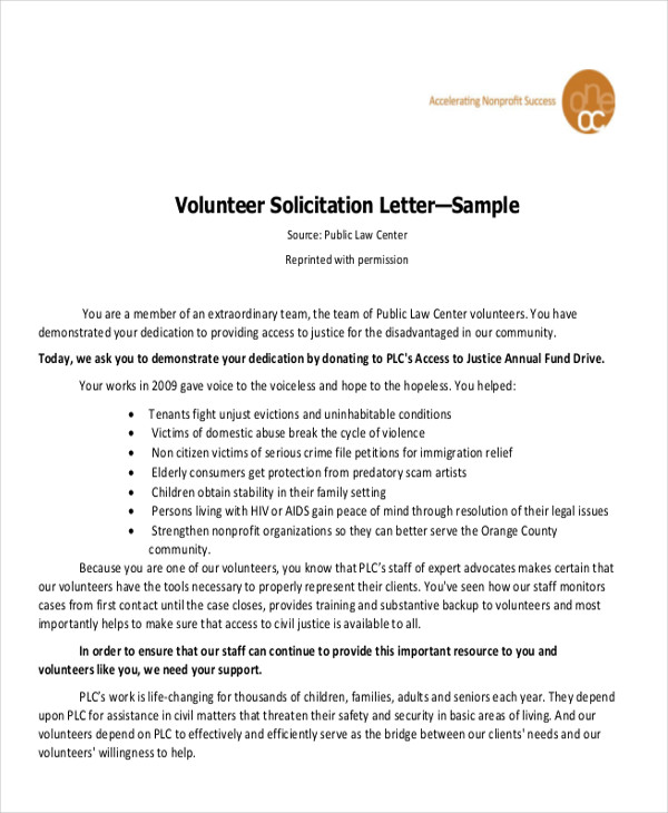 volunteer solicitation letters