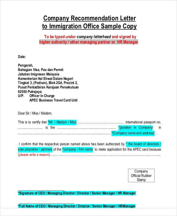 employer recommendation letter for immigration