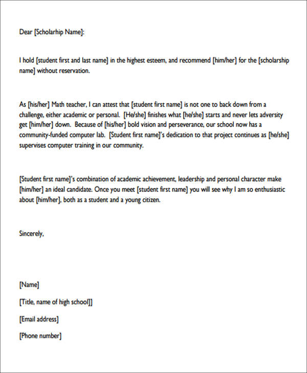 sample personal recommendation letter for scholarship