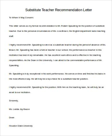 substitute teacher recommendation letter