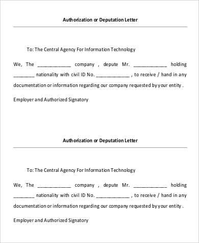Deputation Letter Format