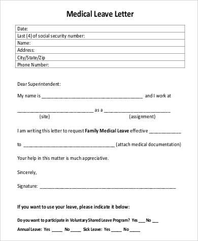 medical leave letter1