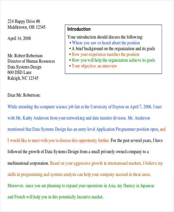 job application letter pdf