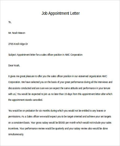 sample job appointment letter