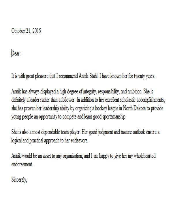 personal reference letter for friend