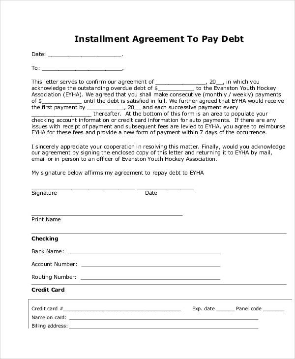 debt agreement letters