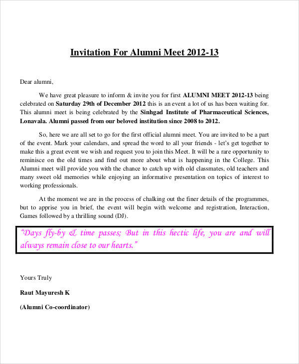 alumni event invitation letter1