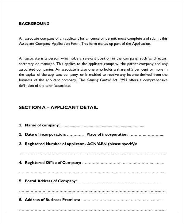 associate company application form