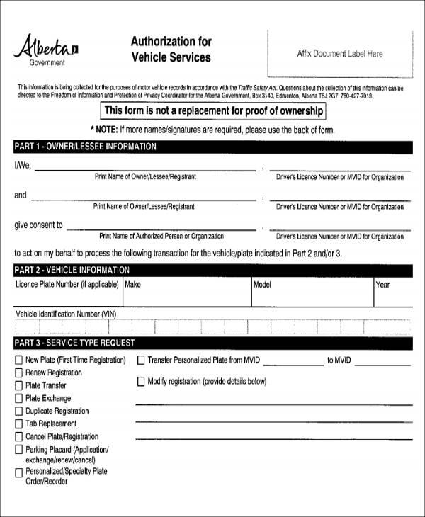 authorization vehicle service form