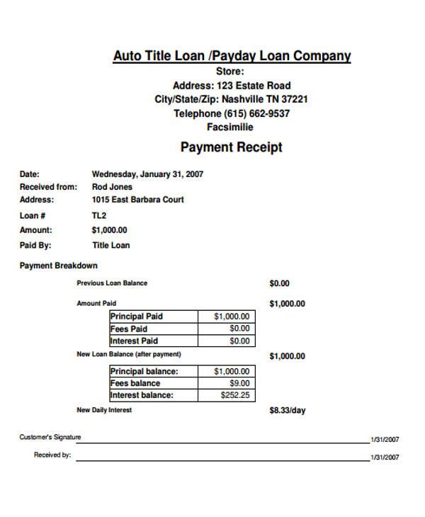 auto loan payment receipt1