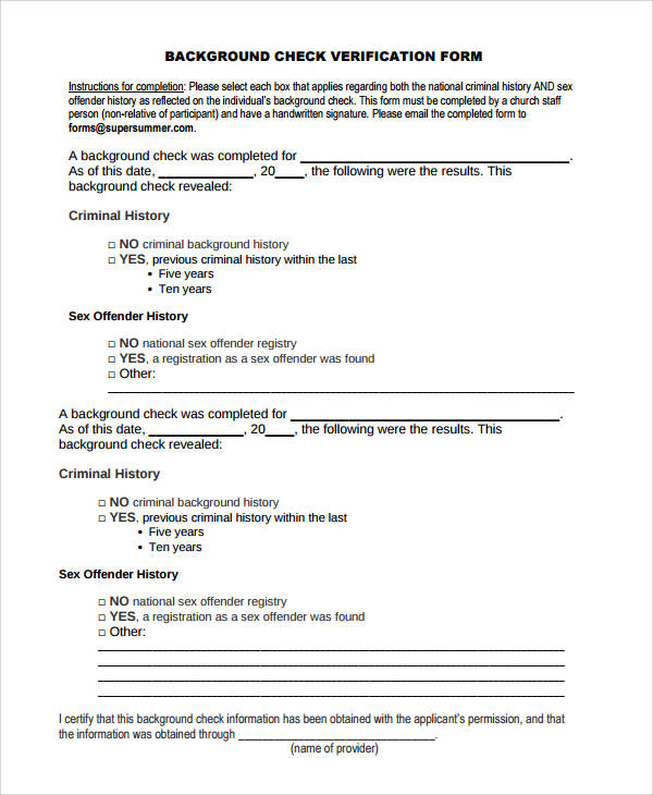 background check verification form