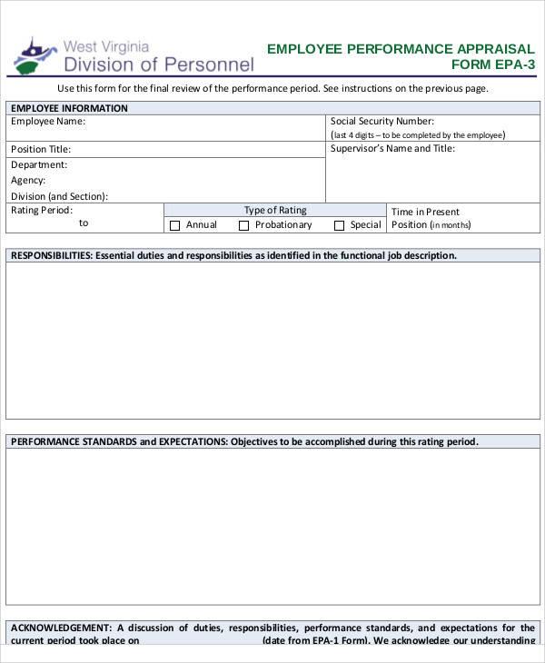 blank employee appraisal form