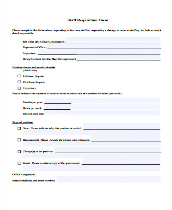 blank staff requisition form