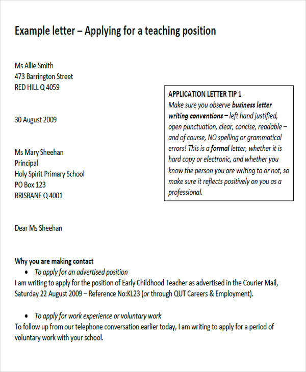 childhood teacher service application letter