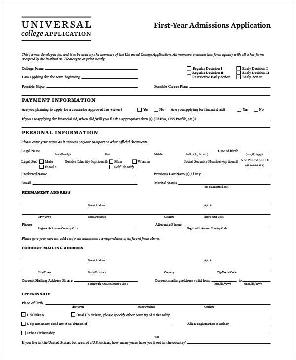 college admission application form