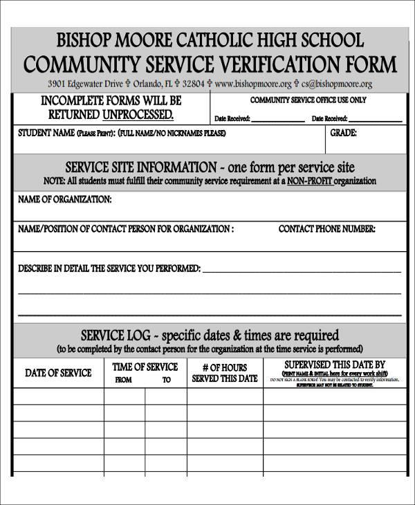 community service verification form