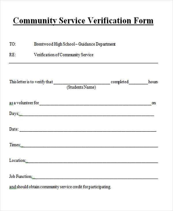 Service Form In Word Sample Leave Form Personal Certification Fmla