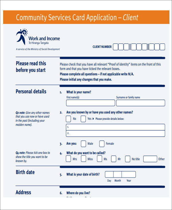 community services card application form