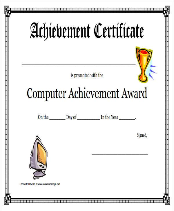 computer achievement award certificate2