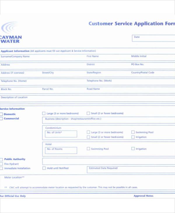 customer service application form