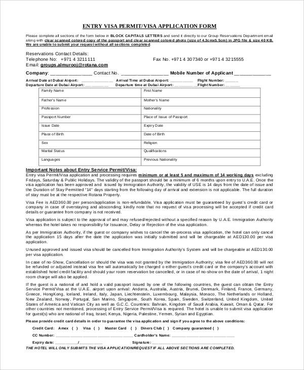 entry visa application form2