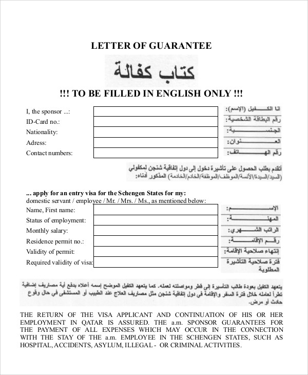 guarantee letter for visa application