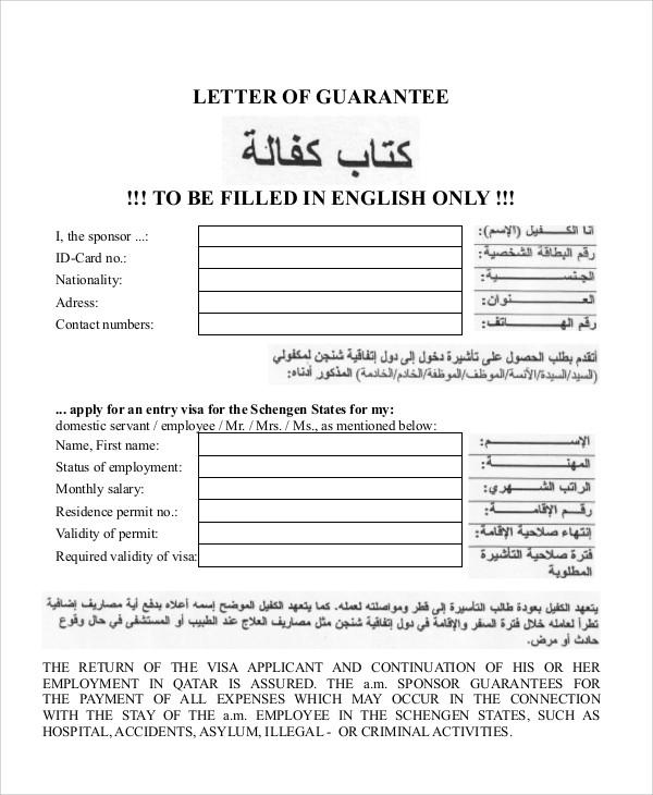 Guarantee letter guarantee letter for visa application altavistaventures Images