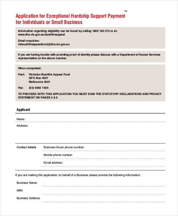 hardship payment application form
