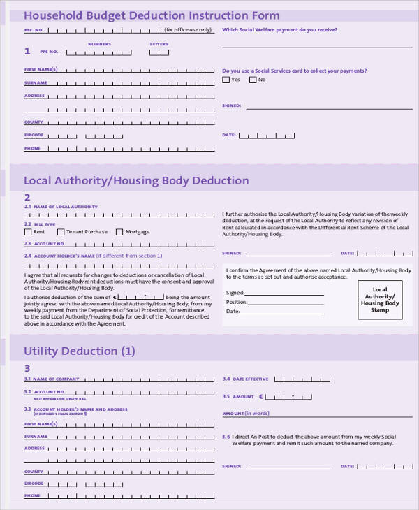 household budget deduction form1