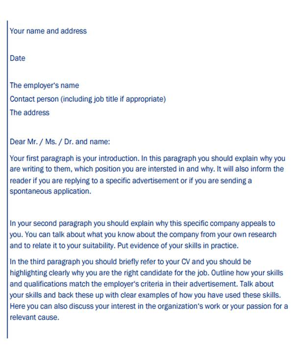 introduction cover letter samples