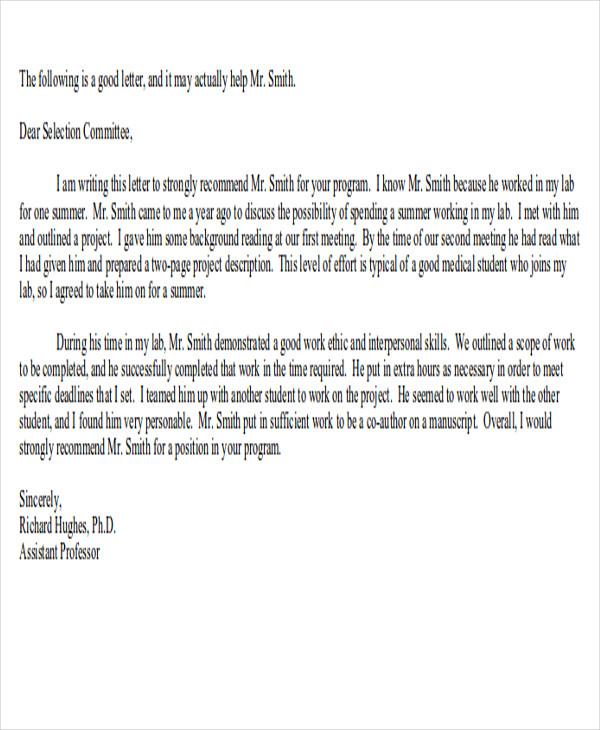 job application recommendation letter3