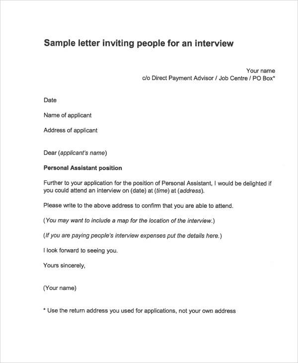 job interview invitation letter1