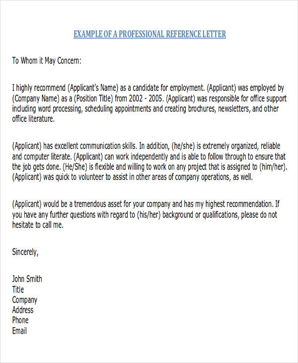job position recommendation letter