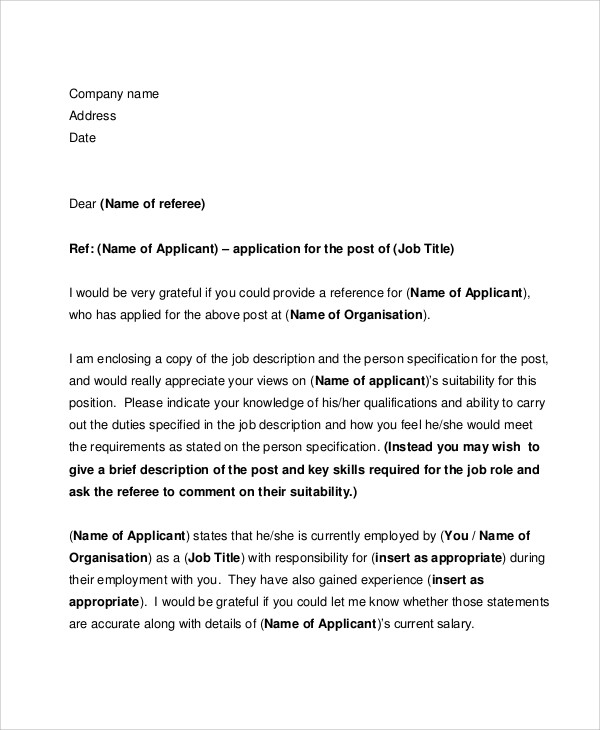 job reference request letter1