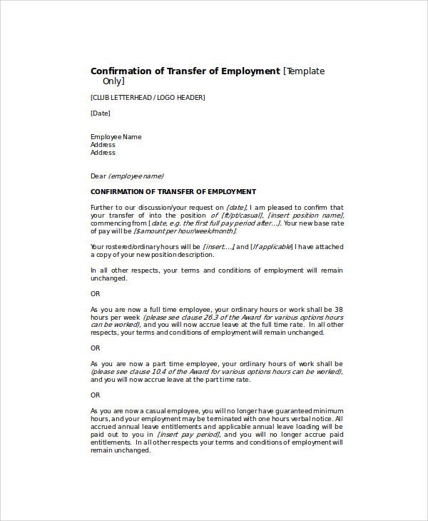 job transfer confirmation letter2