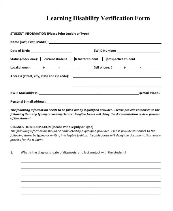 learning disability verification form