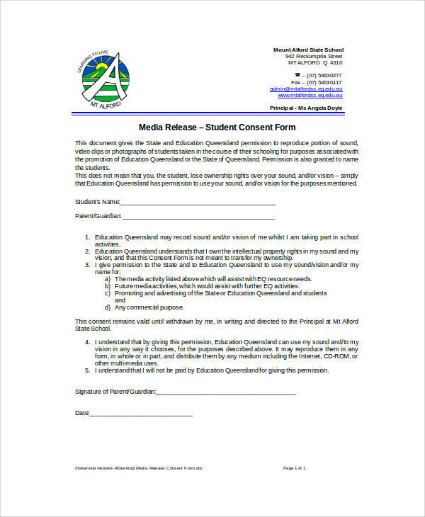 media release consent form