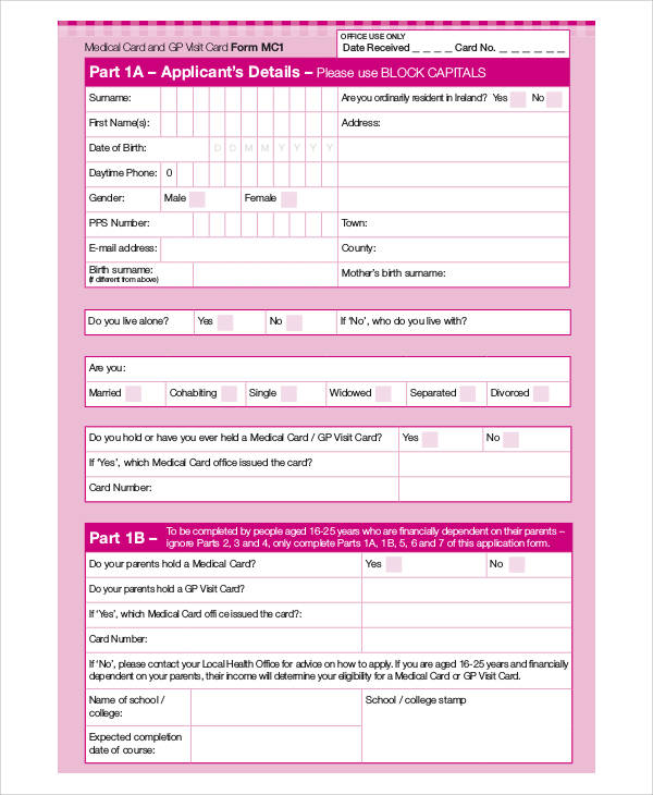 Printable Application Forms