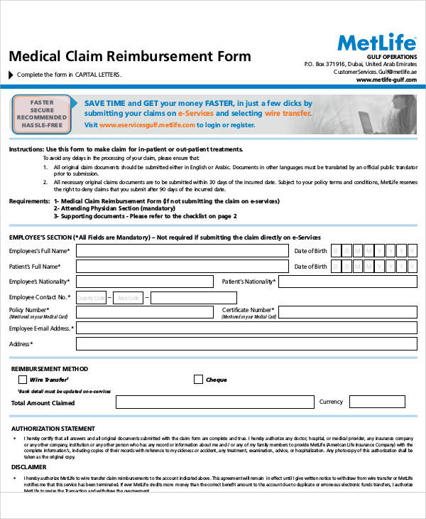 medical reimbursement claim form1