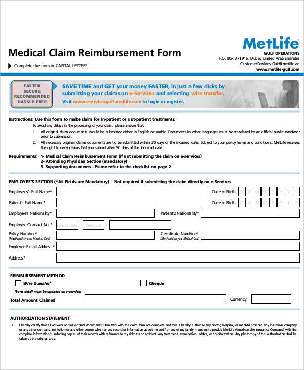 medical reimbursement claim form2