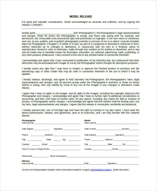 model release form sample