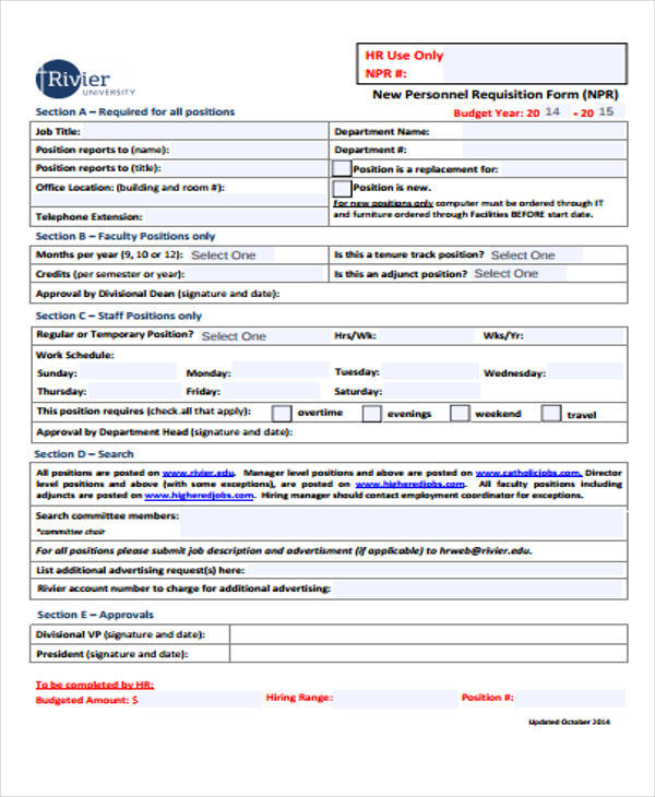 new personnel requisition form