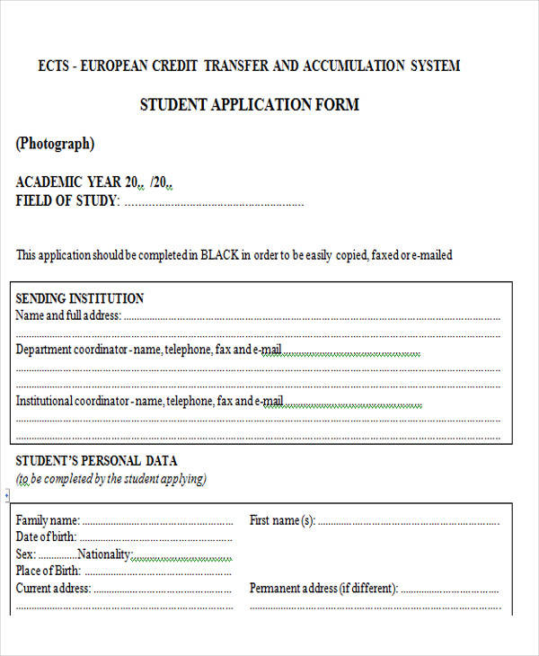 new student application form