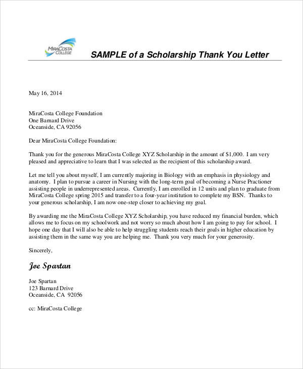 nursing scholarship award thank you letter example