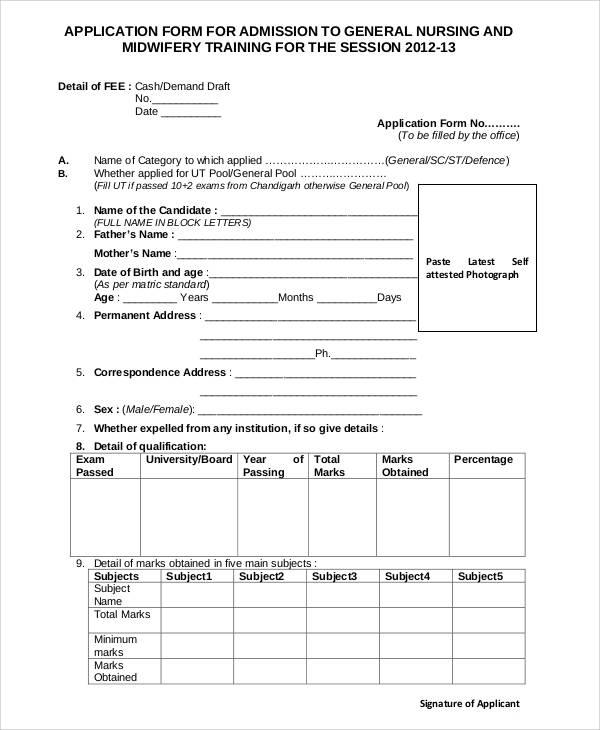 nursing training application form